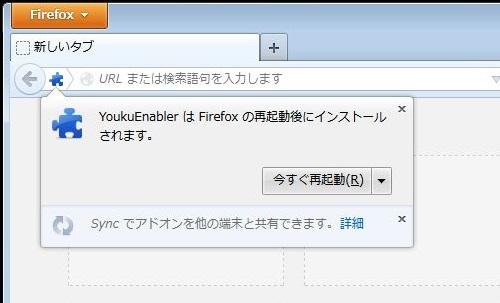 enableyouku