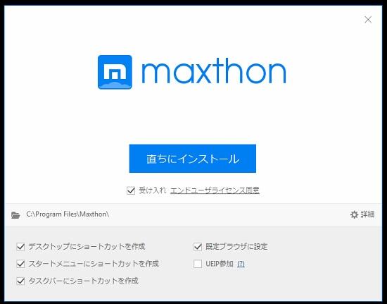 maxthon11