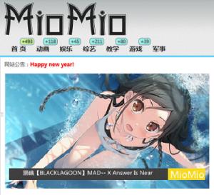 miomio-title