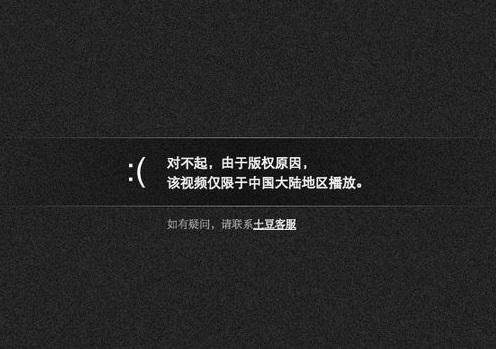 onlychina_tudou