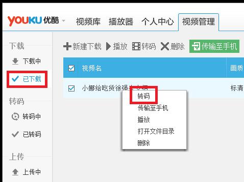 youku25