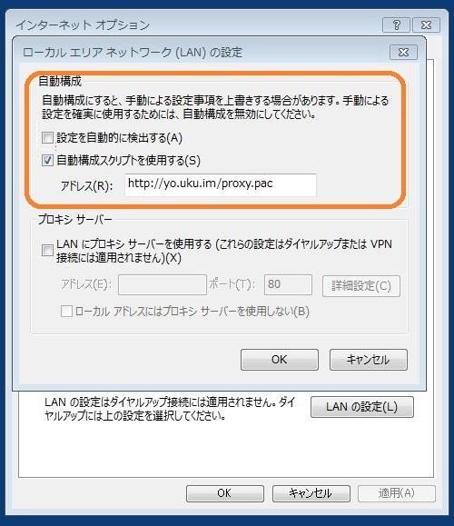 youku_ie