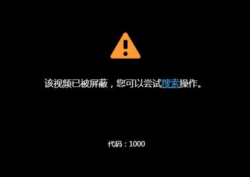 youkublock