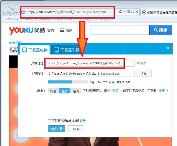 youku14