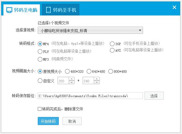 youku27