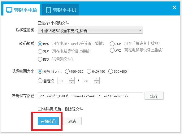 youku271