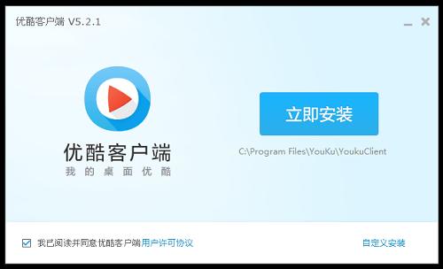 youku3