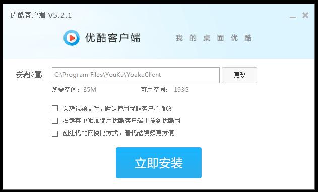 youku4