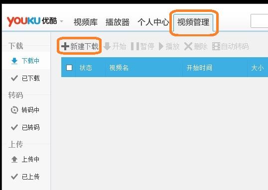 youku6-3