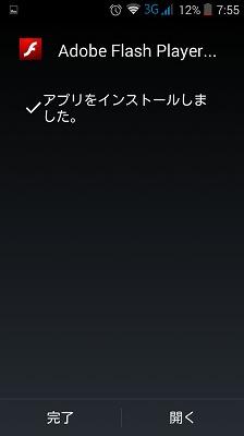 Screenshot_2015-03-16-07-55-47