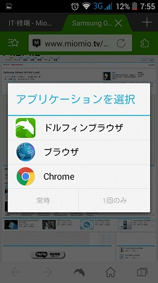 Screenshot_2015-03-16-07-55-59