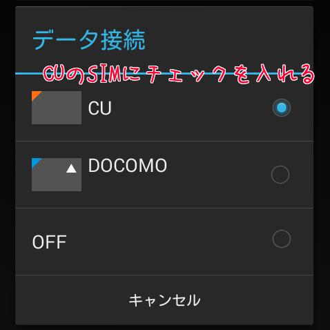 dualsim-8