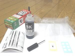 printer-ink001