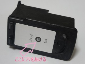 printerink015