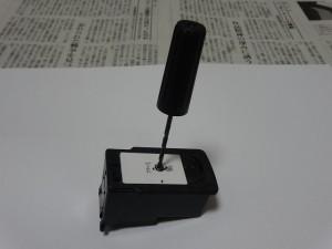 printerink016
