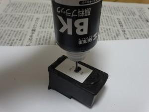 printerink024