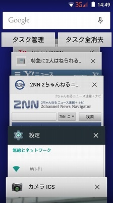 priori2-android5-07-2
