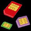 DMMモバイルの格安スマホ ‐ 速度実測値(低速モード)、速度制限、料金、評判をレビューします