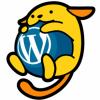 FC2ブログからワードプレスへ-SEOに配慮した移転の方法