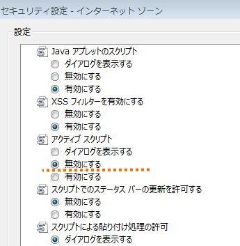 ie-javascript-1