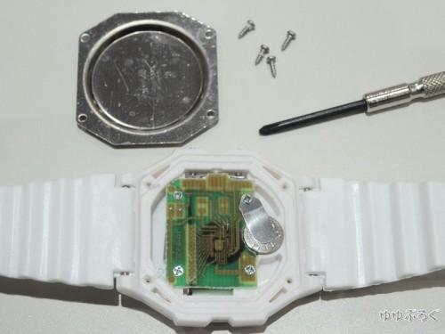 100yen-watch15