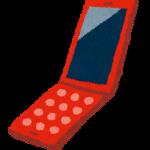 ワンセグ携帯電話でのNHK受信契約は解約または無効になるのか。返金は?