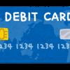 クレジットカードなしで新規契約できる格安SIMの携帯電話・SIMフリーのスマホ