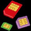 SIMカードのサイズ変更と再発行の手続 – もとのSIMは返却不要【ドコモ】