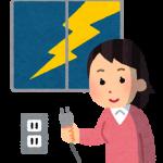 雷サージ機能つき電源タップ – 落雷によるPC、電気製品の故障を防止する